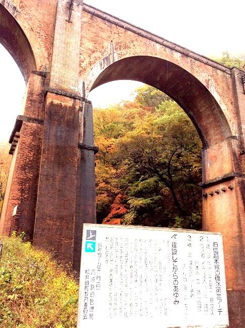 20141101_軽井沢4.jpg